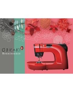 Toyota Oekaki Renaissance Red & Sage