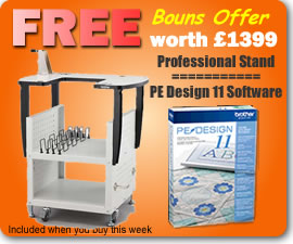 Free Professional stand and PE Design 11 Embroidery Software